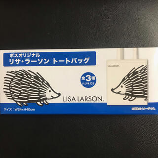 Lisa Larson - ボスオリジナル リサ・ラーソン トートバック