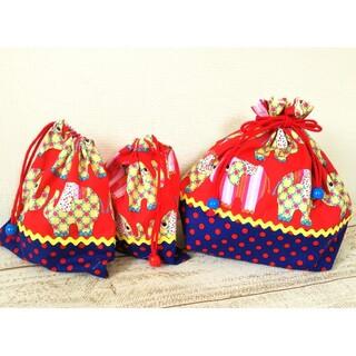お弁当袋&コップ袋のセット:レトロな象さん柄(その他)