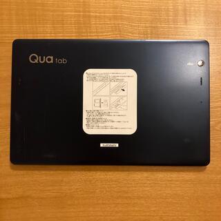 エルジーエレクトロニクス(LG Electronics)のQua tab PZ 10.1インチ(タブレット)