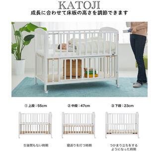 カトージ(KATOJI)の送料込 ベビーベッド カトージ KATOJI 3段階調整 白 120c×90c(ベビーベッド)