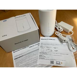 ファーウェイ(HUAWEI)のUQ HUAWEI Speed Wi-Fi HOME L01s(PC周辺機器)