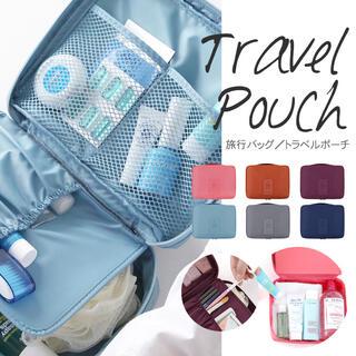 収納バッグ ハンガーフック付き 抗菌 撥水 大容量 旅行バッグ トラベルポーチ(旅行用品)