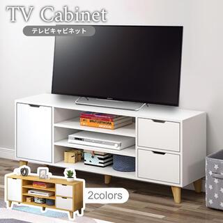 新品【再入荷】テレビ台 ローボード 収納 数量限定 リビング ホワイトインテリア(ローテーブル)