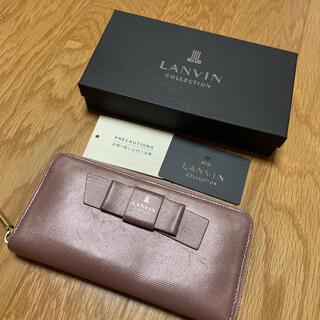 ランバン(LANVIN)のランバン 長財布(財布)
