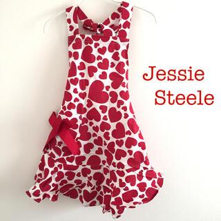 ジェシースティール(Jessie Steele)のJessie Steele ハート柄エプロン(収納/キッチン雑貨)
