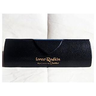 ローリーロドキン(Loree Rodkin)の新品 未使用品ローリーロドキン ケース サングラス眼鏡めがね メガネ筆入れペン(サングラス/メガネ)
