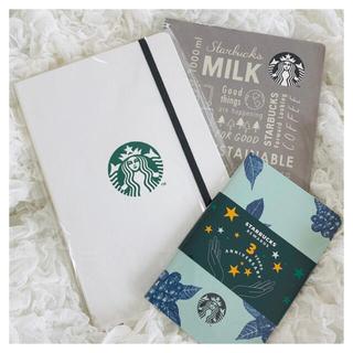 スターバックスコーヒー(Starbucks Coffee)のStarbucks Coffee☕️ノートセット(ノート/メモ帳/ふせん)