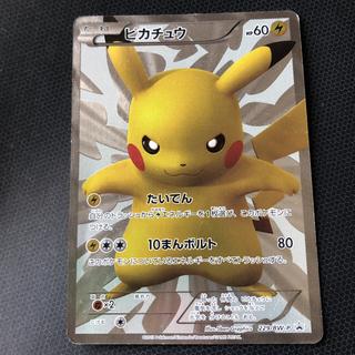 ポケモン(ポケモン)のピカチュウ15周年プロモ (シングルカード)