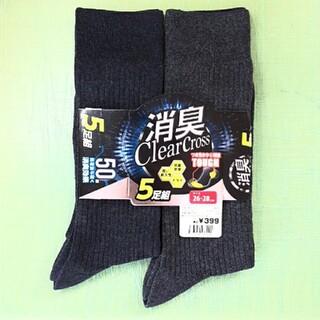 2足 ビジネス用 メンズ靴下 ハイソックス 消臭 抗菌(コスプレ用インナー)