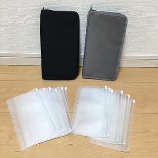 ムジルシリョウヒン(MUJI (無印良品))の【無印良品】パスポートケース&リフィルset(ファイル/バインダー)