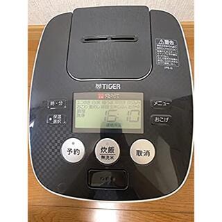 TIGER - タイガー 炊飯器 5.5合 圧力 IH クールホワイト JPB-G101-WA