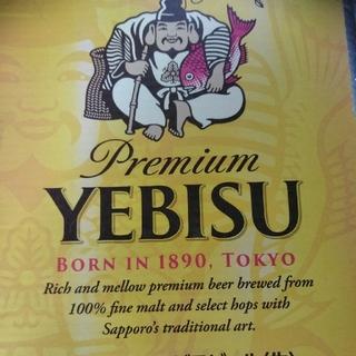 エビス(EVISU)のサッポロ エビスビール24本(ビール)