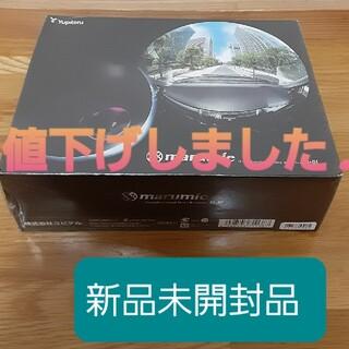 ユピテル(Yupiteru)のユピテル ドライブレコーダーmarumie Q-01(セキュリティ)