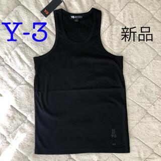 ワイスリー(Y-3)の新品タグ付き ワイスリー Y-3 adidas アディダス タンクトップ(タンクトップ)