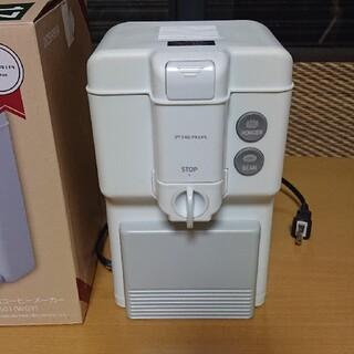 ドウシシャ - ドウシシャ製  全自動コーヒーメーカー