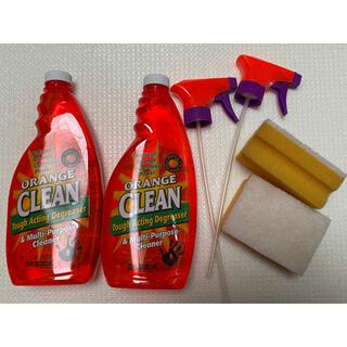 オレンジクリーン 2本(洗剤/柔軟剤)