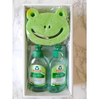 ★エコロジーなカエルの洗剤★Froshフロッシュ★洗剤ギフトセット★K(洗剤/柔軟剤)