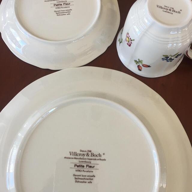 ビレロイ&ボッホ(ビレロイアンドボッホ)のビレロイボッホプチフルールデミタスコーヒカップ、ソーサー、ケーキ皿セット インテリア/住まい/日用品のキッチン/食器(食器)の商品写真