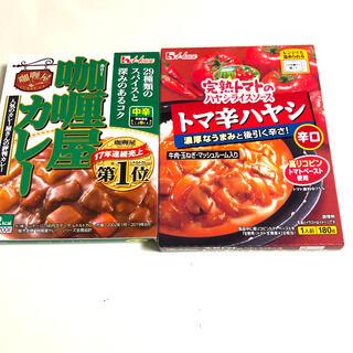 ハウスショクヒン(ハウス食品)のレトルト食品2種(レトルト食品)