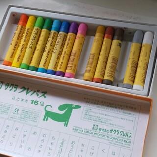 サクラクレパス 16色(クレヨン/パステル)