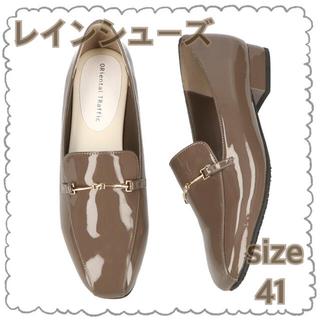 オリエンタルトラフィック(ORiental TRaffic)のORiental TRaffic/レインシューズ(レインブーツ/長靴)