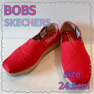 スケッチャーズ(SKECHERS)のBOBS/スリッポン(24.5cm)(スリッポン/モカシン)