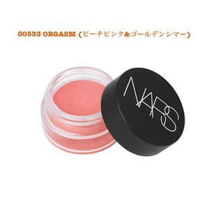 NARS - NARS エアーマットブラッシュ 00533 ORGASM