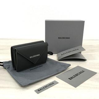 バレンシアガ(Balenciaga)の未使用品 BALENCIAGA ペーパーミニウォレット 234(折り財布)