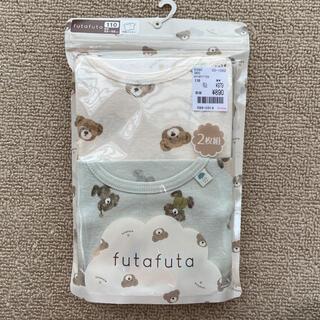 フタフタ(futafuta)の【futafuta】バースデイ フタくま 半袖シャツ 肌着 2枚組(下着)