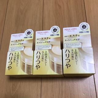 アクアレーベル(AQUALABEL)のアクアレーベル  スペシャルジェルクリームA オイルイン 3個セット‼️(オールインワン化粧品)