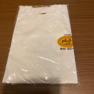 サッポロ(サッポロ)のサッポロビール Tシャツ(Tシャツ/カットソー(半袖/袖なし))