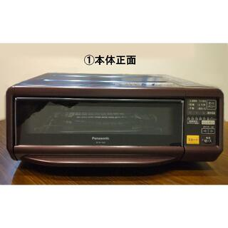 パナソニック(Panasonic)の☆スモーク&ロースター けむらん亭 NF-RT1000☆[USED美品](調理機器)