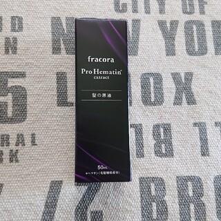 フラコラ(フラコラ)のプロヘマチン原液50ml (ヘアケア)