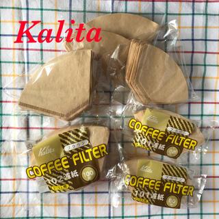 ◆Shin様専用◆カリタ Kalita コーヒーフィルター 101 102(その他)
