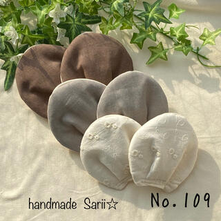 No.109 ふわふわ母乳パット 3枚セット(母乳パッド)