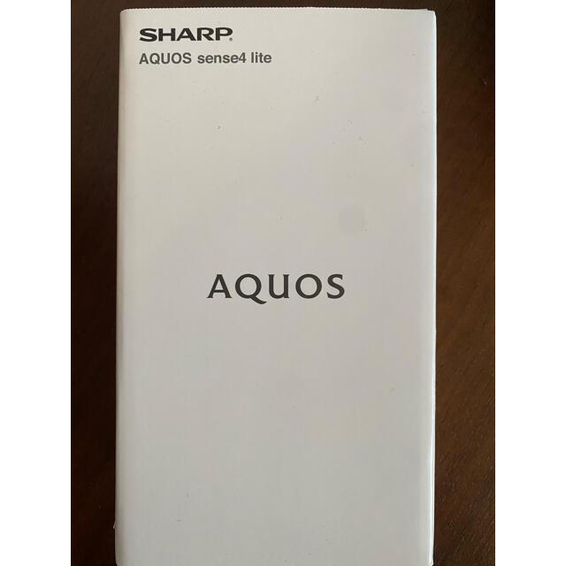AQUOS(アクオス)のSHARP AQUOS season4 lite アンドロイド スマートフォン スマホ/家電/カメラのスマートフォン/携帯電話(スマートフォン本体)の商品写真