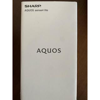 アクオス(AQUOS)のSHARP AQUOS season4 lite アンドロイド スマートフォン(スマートフォン本体)
