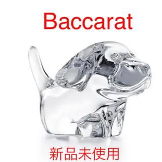 バカラ(Baccarat)の新品未使用 バカラ Baccarat ミニマルズ ドッグ  犬 オブジェ 置物(置物)