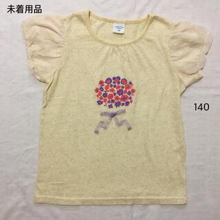 ユニカ(UNICA)のタグなし未着用品 ユニカ チュール袖T  140(Tシャツ/カットソー)