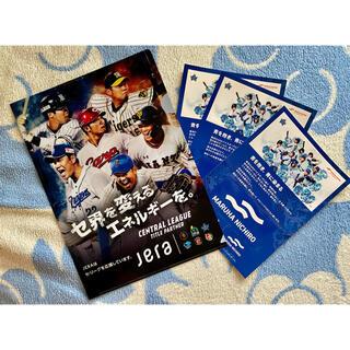 横浜DeNAベイスターズ - 横浜DeNAベイスターズ★ A4クリアファイル★シール3枚