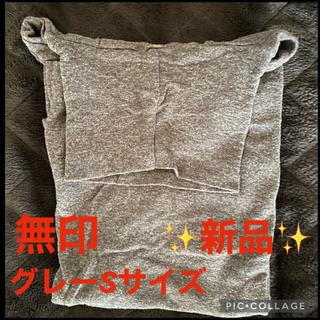 ムジルシリョウヒン(MUJI (無印良品))の✨新品✨シンプル人気の無印 グレー ハイネックTシャツS(Tシャツ(長袖/七分))
