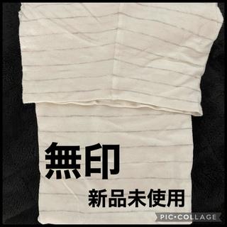 ムジルシリョウヒン(MUJI (無印良品))の✨新品✨シンプル人気の無印 白に薄いグレーのラインが入ったハイネックTシャツ(Tシャツ(長袖/七分))