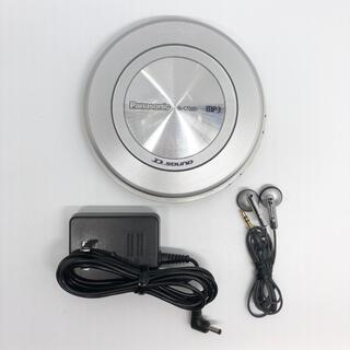 Panasonic - Panasonic D‐SOUND ポータブルCDプレーヤー SL-CT520