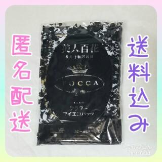 トッカ(TOCCA)の【TOCCA】フラワー エコバッグ(エコバッグ)