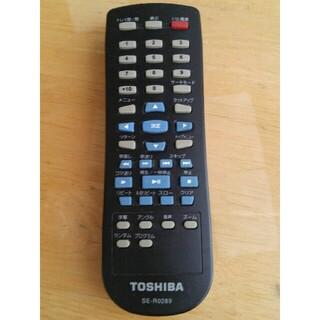 トウシバ(東芝)のTOSHIBA  DVD プレイヤー リモコン SE-R0289(DVDプレーヤー)