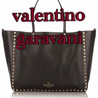 ヴァレンティノガラヴァーニ(valentino garavani)のヴァレンティノガラバーニ ロックスタッズトートバッグ リバーシブル 正規品 美品(トートバッグ)