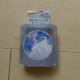 Macchia Label - ☆未使用 マキアレイベル フェイスパウダー☆