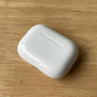 アップル(Apple)のApple AirPods Pro 純正充電ケース 中古美品(ヘッドフォン/イヤフォン)
