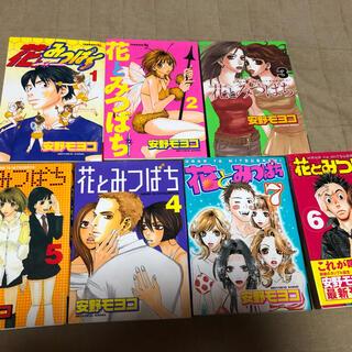 花とみつばち 全巻セット 漫画(全巻セット)