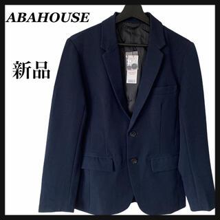 アバハウス(ABAHOUSE)の《新品》ABAHOUSE アバハウス テーラードジャケット(テーラードジャケット)